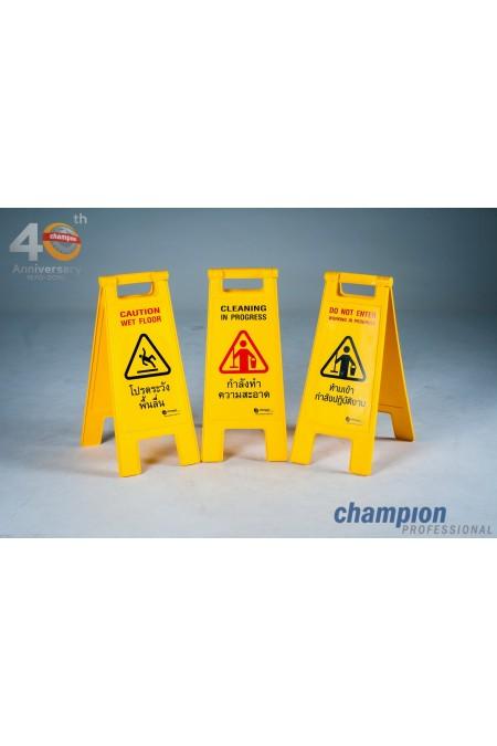 ป้ายเตือนทำความสะอาด, ป้ายเตือนอันตราย, ป้ายเตือนปฎิบัติงาน, ป้ายเตือนโปรดระวัง, ป้ายเตือนห้ามเข้า